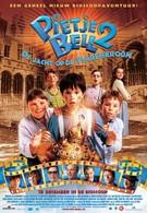 Приключения Питера Белла 2: Охота за царской короной (2003)