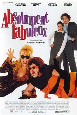 Постер фильма Распутницы (2001)