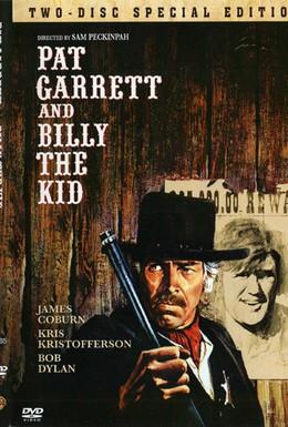 Постер фильма Пэт Гэрретт и Билли Кид (1973)