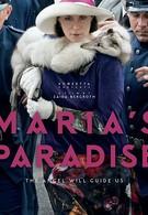 Рай Марии (2019)