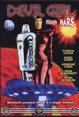 Постер фильма Дьяволица с Марса (1954)