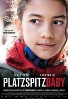 Малышка из парка Плацшпиц (2020)