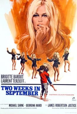 Постер фильма Две недели в сентябре (1967)