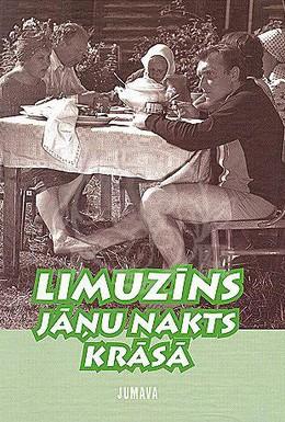 Постер фильма Лимузин цвета белой ночи (1981)