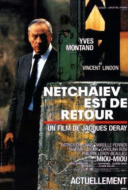 Постер фильма Нечаев возвращается (1991)