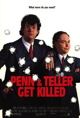 Постер фильма Пенн и Теллер убиты (1989)