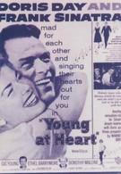 Это молодое сердце (1954)