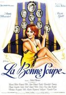 Суп (1964)