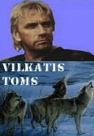 Оборотень Том (1983)