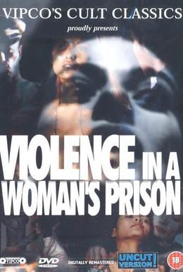Постер фильма Насилие в женской тюрьме (1982)