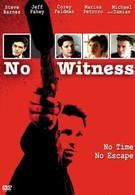 Без свидетелей (2004)