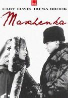 Машенька (1987)