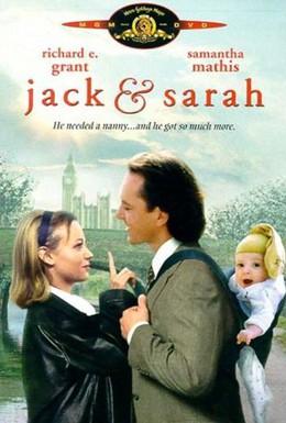 Постер фильма Джек и Сара (1995)