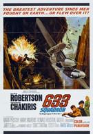Эскадрилья 633 (1964)