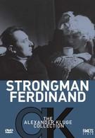 Сильный Фердинанд (1976)