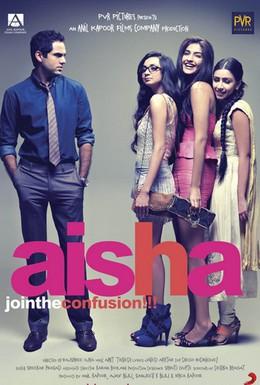 Постер фильма Айша (2010)