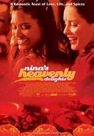 Небесные восхищения Нины (2006)