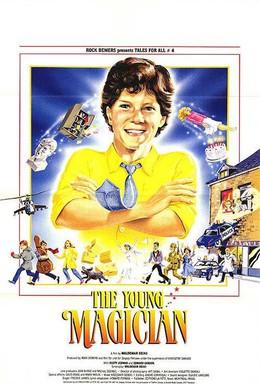Постер фильма Вундеркинд (1987)