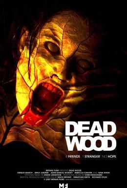 Постер фильма Мертвый лес (2007)