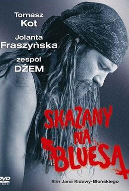 Постер фильма Обреченный на блюз (2005)