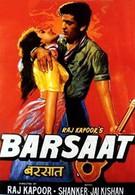 Сезон дождей (1949)