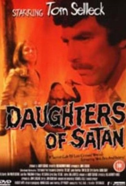 Постер фильма Дочери сатаны (1972)