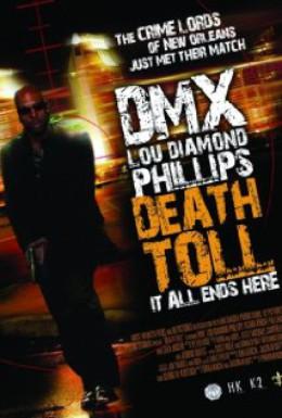 Постер фильма Закон не властен (2008)