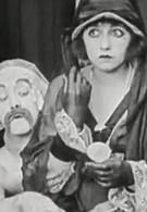 Обманщики действительно нечестны? (1918)