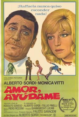 Постер фильма Любовь моя, помоги мне (1969)