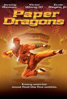 Постер фильма Тайна монастыря (1996)