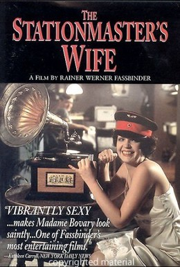 Постер фильма Больвизер (1977)