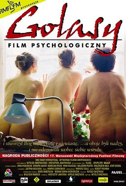 Постер фильма Голые (2002)