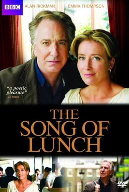 Постер фильма Песня ланча (2010)
