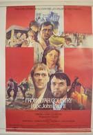 Из далекой страны (1981)