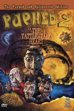 Постер фильма Безумные головы (2002)