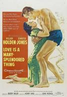 Любовь — самая великолепная вещь на свете (1955)