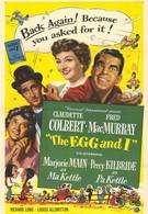 Неудачник и я (1947)