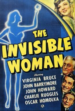 Постер фильма Женщина-невидимка (1940)