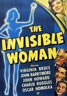 Женщина-невидимка (1940)