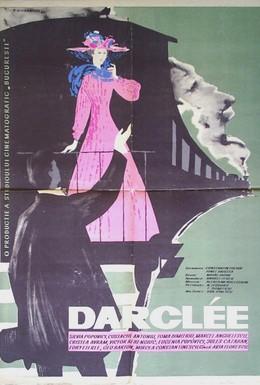 Постер фильма Даркле (1961)