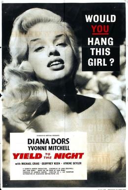Постер фильма Белокурая грешница (1956)