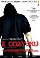 Возврат (2006)