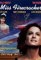 Мисс фейерверк (1989)