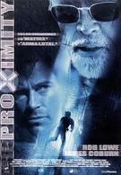 Предел (2001)
