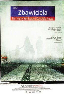 Постер фильма Площадь Спасителя (2006)