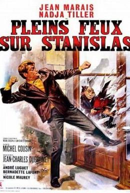 Постер фильма Вся правда о Станисласе — истребителе шпионов (1965)