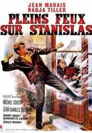 Вся правда о Станисласе — истребителе шпионов (1965)