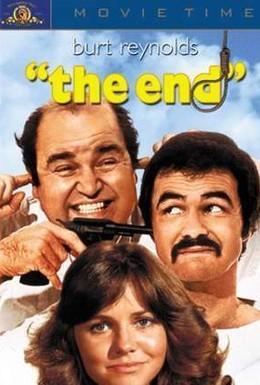 Постер фильма Конец (1978)