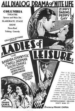 Постер фильма Дамы для досуга (1930)