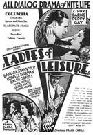 Дамы для досуга (1930)